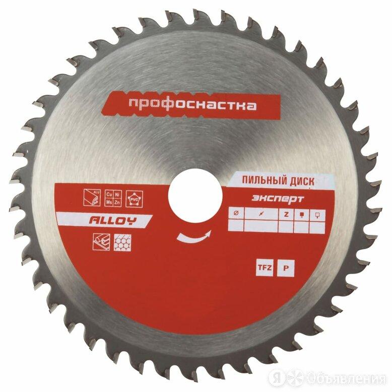 Пильный диск Профоснастка Эксперт 442 по цене 1933₽ - Для дисковых пил, фото 0