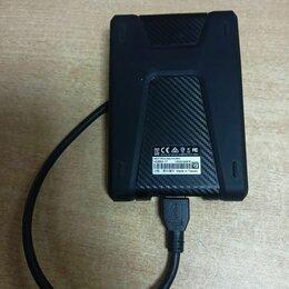 Жёсткие диски и SSD - Внешний HDD 2,5 Adata 1TB б/у , 0