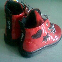 Ботинки - Ботинки для девочки 22, 0