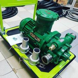 Промышленные насосы и фильтры - Самовсасывающий насос для бензина DB-300, 0