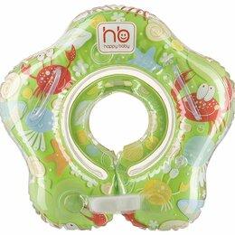 Круги на шею - 121005 HAPPY BABY Круг-воротник на шею  для купания  0+ мес, 0
