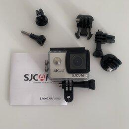 Экшн-камеры - Экшн камера Sjcam sj4000 air, 0