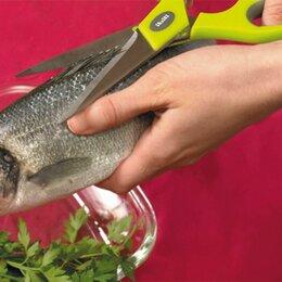 Ножницы кухонные - Ножницы для рыбы, 0