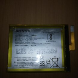 Аккумуляторы - Батарея sony gb -s10-385871-010h, 0