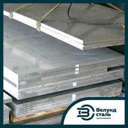Металлопрокат - Полоса алюминиевая АД33Т1 2х30, 0