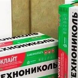 Изоляционные материалы - Утеплитель технониколь роклайт 1200х600х50мм, 0