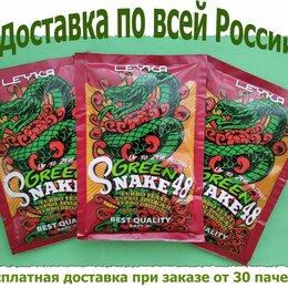 Ингредиенты для приготовления напитков - Спиртовые дрожжи Green Snake 48, 0