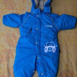 Теплые комбинезоны - Комбинезон крокид зимний голубой, 0
