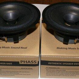 Запчасти к аудио- и видеотехнике - PHASS PFD 6.5 ex мидбасы (широкополосные), 0
