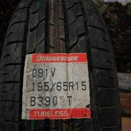 Шины, диски и комплектующие - Шина bridgestone b390 195/65 R15, 0