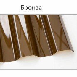 Поликарбонат - Поликарбонат   профилированный 1150*2000*0,8 БРОНЗА   SUNNEX МП-20(У), 0