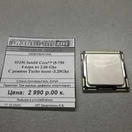 Процессоры (CPU) - Процессор Socket 1156 Intel Core i5 750 2,66Ghz, 0
