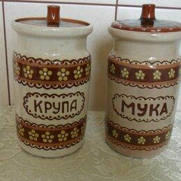 Ёмкости для хранения - Керамические банки для сыпучих продуктов из СССР, 0