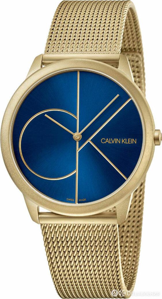 Наручные часы Calvin Klein K3M5155N по цене 23800₽ - Наручные часы, фото 0