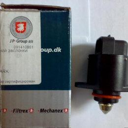 Двигатель и топливная система  - Клапан холостого хода, 0