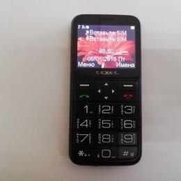 Мобильные телефоны - Телефон Texet TM-B226, 0