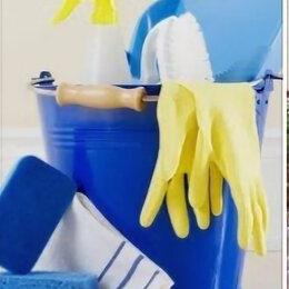 Бытовые услуги - Уборка квартир офисов качественно не дорого, 0