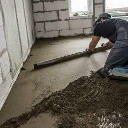 Архитектура, строительство и ремонт - ПОЛУСУХАЯ СТЯЖКА ПОЛА , 0