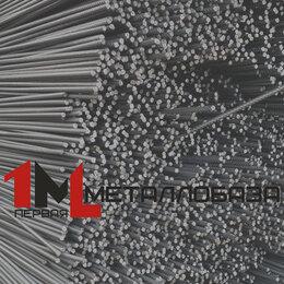 Металлопрокат - Арматура А3, от 1 шт, 0