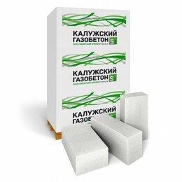 Строительные блоки - Блоки газобетонные «Калужский Газобетон» В1,5 D500 F25-1 (625*250*375), 0
