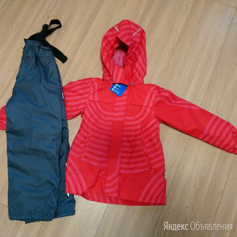 Костюм демисезонный Super Gift Kori по цене 2700₽ - Комплекты верхней одежды, фото 0