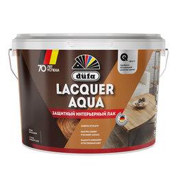 Масла и воск - Интерьерные лаки, масла DUFA Лак Dufa Lacquer Aqua интерьерный матовый  2,7л, 0