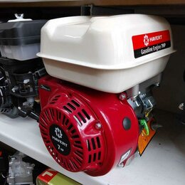 Двигатели - Двигатель для мотоблока 7 лс гильзованый, 0