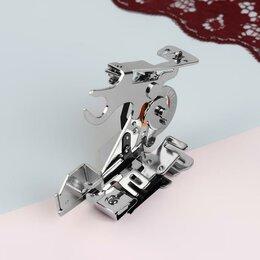Аксессуары и запчасти - Aurora Аппарат для швейных машин, для складок, 0