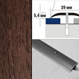 Плинтусы, пороги и комплектующие - Порог декорированный полукруглый А39 39х5,4 мм Орех, 0