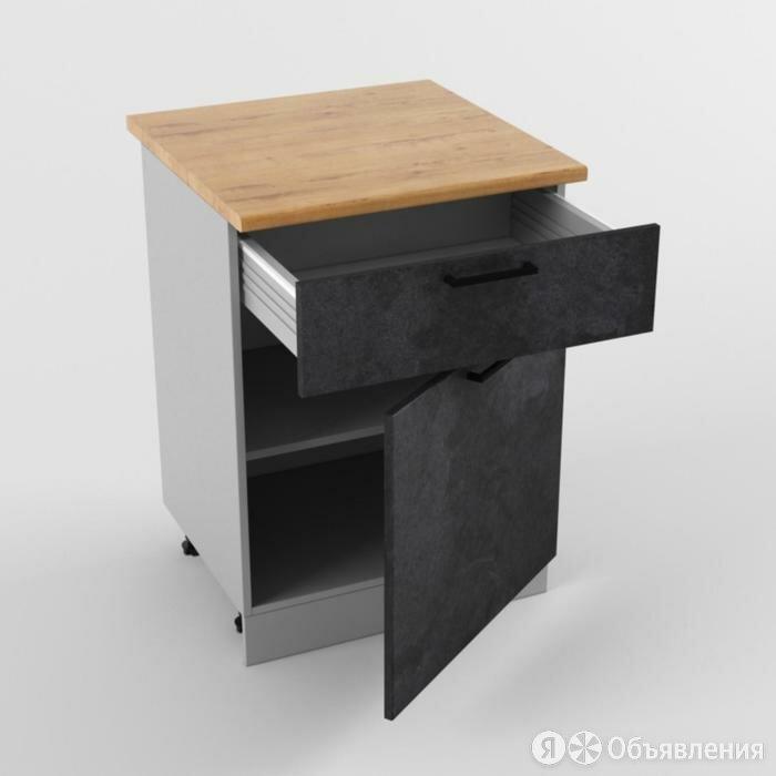 Шкаф напольный с дверью и ящиком Лофт 600х600х850 Бетон темный по цене 9704₽ - Мебель для кухни, фото 0