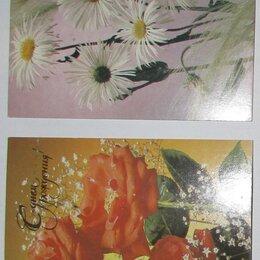 Календари - 2 открытки. Цветы. Размер 7х9 см. 1990 г., 0