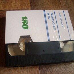 Другое - Видеокассета Электроника вк-180, сделано в СССР, 0