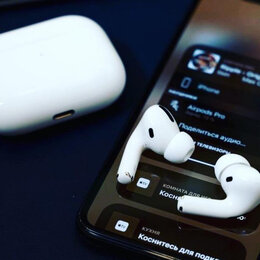 Наушники и Bluetooth-гарнитуры - AirPods Pro Orig 1:1, 0