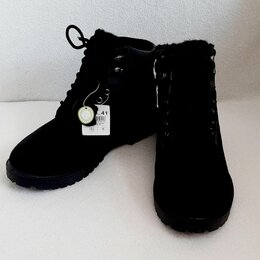 Ботинки - Ботинки кожаные р.41, 0