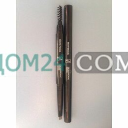 Письменные и чертежные принадлежности - Механический карандаш с щеточкой водостойкий, цвет: светло-коричневый, 0