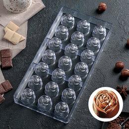 Формы для льда и десертов - Форма для шоколада 'Роза', 21 ячейка, цвет прозрачный, 0