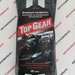 Влажные салфетки - Салфетки Top Gear влажные для интерьера (30шт), 0