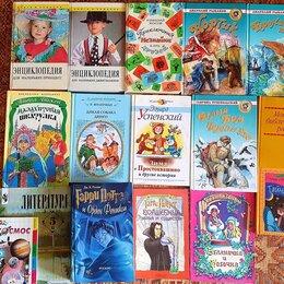 Детская литература - Книги для детей и взрослых, 0