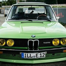 Кузовные запчасти - Front spoiler BBS BMW e12 , 0