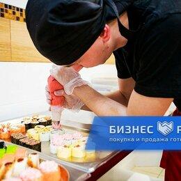 Общественное питание - Суши-бар с налаженной доставкой, 0