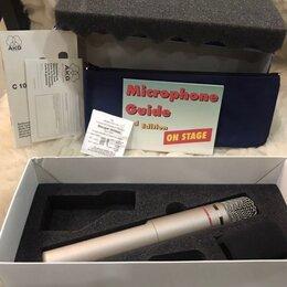 Оборудование для звукозаписывающих студий - Микрофон AKG С1000S, 0