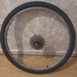 Обода и велосипедные колёса в сборе - Велосипедное колесо  заднее 26, 0
