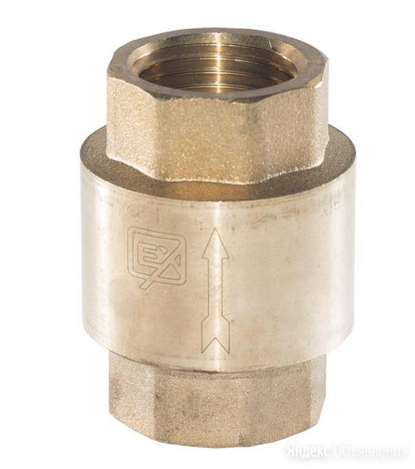 """Клапан обратный латунный 1"""" с золотником AQUALINK 02341 по цене 439₽ - Запорная арматура, фото 0"""