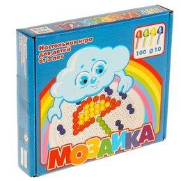 Мозаика - Мозаика, 100 элементов, диаметр 10 мм, 0