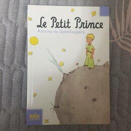 Литература на иностранных языках - Маленький принц на французском языке, 0