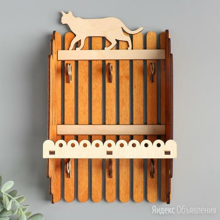 """Ключница открытая дерево """"Заборчик с кошкой"""" 17,5х6,5х25 см  МИКС по цене 834₽ - Настенные ключницы и шкафчики, фото 0"""