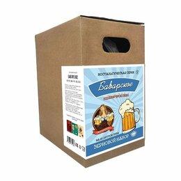 Ингредиенты для приготовления напитков - Зерновой набор BEERVINGEM Баварское, 0