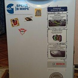 Посудомоечные машины - Bosch посудомоечная машина, 0