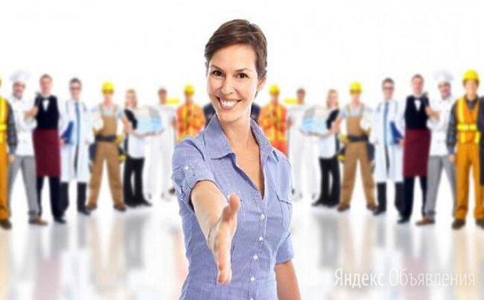 Менеджер объекта в аутсорсинговую компанию - Менеджеры, фото 0