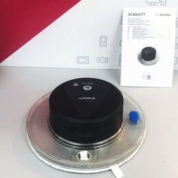 Пылесосы - Робот-пылесос Scarlett SC-MR83B99, 0